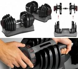 Дъмбел по дизайн на Bowflex 5 - (2.5 - 25кг)