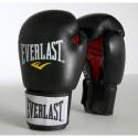 Боксови ръкавици ERGO FOAM Everlast