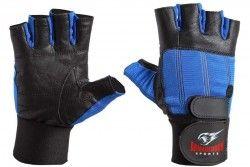 Фитнес Ръкавици с Накитници Blue, размер S,M,L,XL