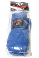Боксови ръкавици Blue