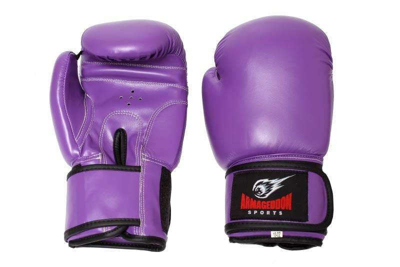 Дамски Боксови ръкавици Purple