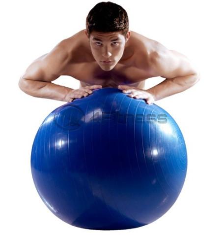 Гимнастическа швейцарска топка 75 см.